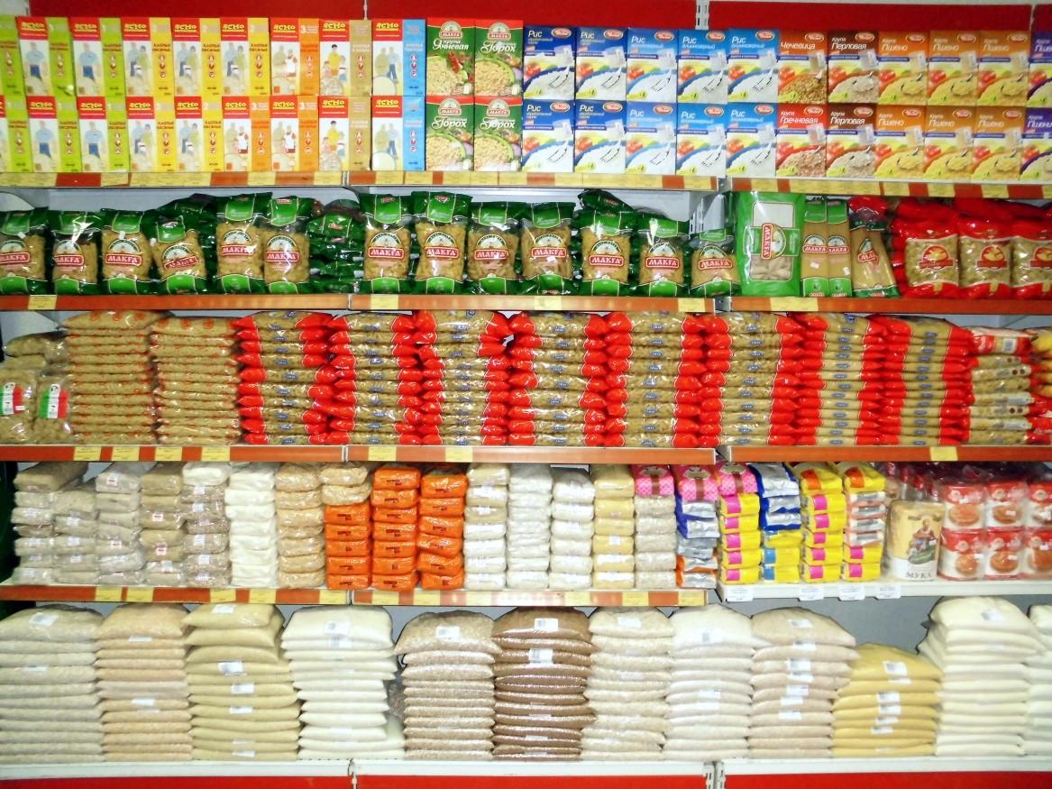 Оптовый магазин семян в чебоксарах